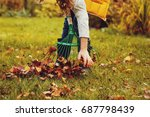 happy child girl playing little ... | Shutterstock . vector #687798439