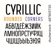 sanserif font with rounded... | Shutterstock .eps vector #687835720