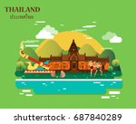 Tourist Attractions With Thai...