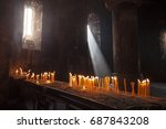 interior of armenian church.... | Shutterstock . vector #687843208