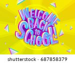 vector illustration of welcome... | Shutterstock .eps vector #687858379