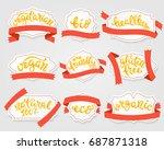 set of vegan related lettering. ... | Shutterstock .eps vector #687871318