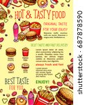 fast food poster of... | Shutterstock .eps vector #687878590