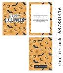 postcard with halloween pattern | Shutterstock .eps vector #687881416