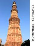 qutub minar is a 73 m high...   Shutterstock . vector #687903436