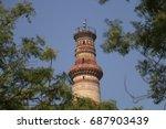 qutub minar is a 73 m high...   Shutterstock . vector #687903439