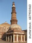 qutub minar is a 73 m high...   Shutterstock . vector #687903460