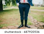 unrecognizable man in wedding... | Shutterstock . vector #687920536