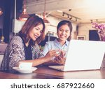 asian business girl working and ... | Shutterstock . vector #687922660