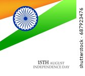 india independence day...   Shutterstock .eps vector #687923476