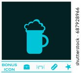 beer icon flat. simple blue...