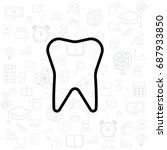 tooth line icon. vector...