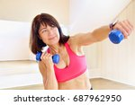 fitness mature woman working... | Shutterstock . vector #687962950