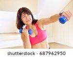 fitness mature woman working... | Shutterstock . vector #687962950