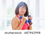 fitness woman working out with... | Shutterstock . vector #687962998