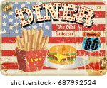 route sixty six diner sign ... | Shutterstock .eps vector #687992524