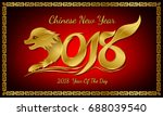 happy chinese new year   gold... | Shutterstock .eps vector #688039540