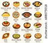 mediterranean cuisine vector set | Shutterstock .eps vector #688075018