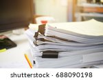 stack of papers documents in... | Shutterstock . vector #688090198