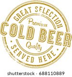 vintage cold beer stamp sign | Shutterstock .eps vector #688110889