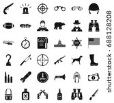weapon icons set. simple style... | Shutterstock .eps vector #688128208