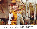 happy child girl playing little ... | Shutterstock . vector #688128523