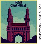 indian monument charminar | Shutterstock .eps vector #688162420