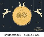 chinese mid autumn festival... | Shutterstock .eps vector #688166128