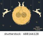 happy mid autumn festival...   Shutterstock .eps vector #688166128