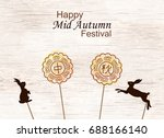 happy mid autumn festival... | Shutterstock .eps vector #688166140