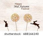 happy mid autumn festival... | Shutterstock .eps vector #688166140