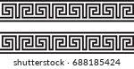 seamless greek ornament | Shutterstock .eps vector #688185424