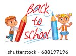 children write on the wall with ... | Shutterstock .eps vector #688197196