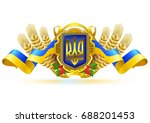 Ukraine state symbol designed with two color ribbon and other state objects in
