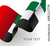 united arab emirates flag. uae. ... | Shutterstock .eps vector #688212778
