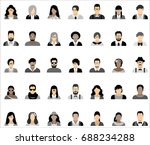 set of thirty five icons of... | Shutterstock .eps vector #688234288