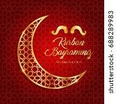 kurban bayrami vector... | Shutterstock .eps vector #688289983