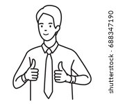vector illustration portrait of ... | Shutterstock .eps vector #688347190