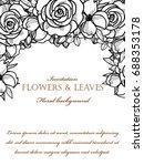 vintage delicate invitation... | Shutterstock .eps vector #688353178