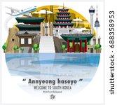 republic of korea landmark...   Shutterstock .eps vector #688358953