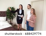 real estate agent showing... | Shutterstock . vector #688429774