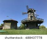 kentpark  sakarya  turkey.... | Shutterstock . vector #688437778