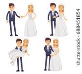 cartoon wedding couple. just... | Shutterstock .eps vector #688451854