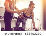 personal training men help...   Shutterstock . vector #688463230