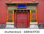 an imperial entry gate inside... | Shutterstock . vector #688465930