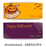 two vector vintage banners for... | Shutterstock .eps vector #688541593