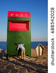 Small photo of Giant Post Box in Ulsan, Korea