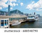 hong kong  china   july 12 2017 ... | Shutterstock . vector #688548790