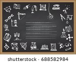 back to school. hand drawn... | Shutterstock .eps vector #688582984