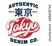 authentic tokyo denim co.  tee... | Shutterstock .eps vector #688608766